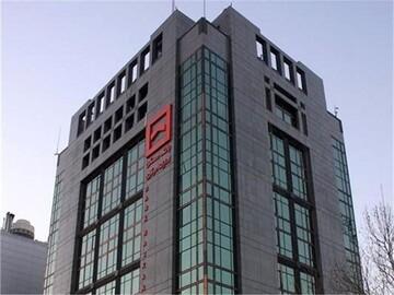 نقش ویژه بانک مسکن در دوره جدید بانک مرکزی