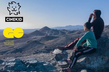 راهیابی فیلم کوتاه «آپارات» به جشنواره آمریکایی
