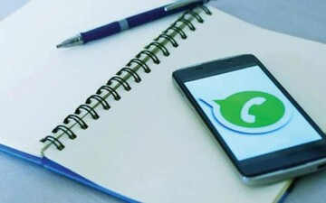 به نام «شاد» به کام «واتساپ»؛ پلتفرم اصلی آموزش آنلاین در ایران واتساپ است