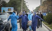 جدیدترین آمار از فوتیهای روزانه کرونا در تهران