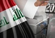 نتایج اولیه انتخابات پارلمانی عراق اعلام شد