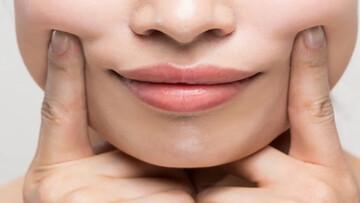 درمان چین و چروکهای دور دهان با چند ترفند ساده و خانگی