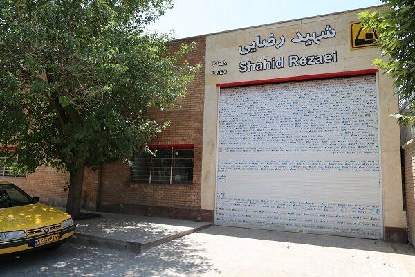 یک ایستگاه مترو در تهران افتتاح شد