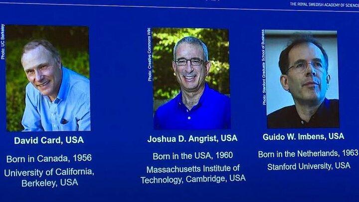 نوبل اقتصاد سال ۲۰۲۱ به این ۳ نفر اهدا شد / عکس