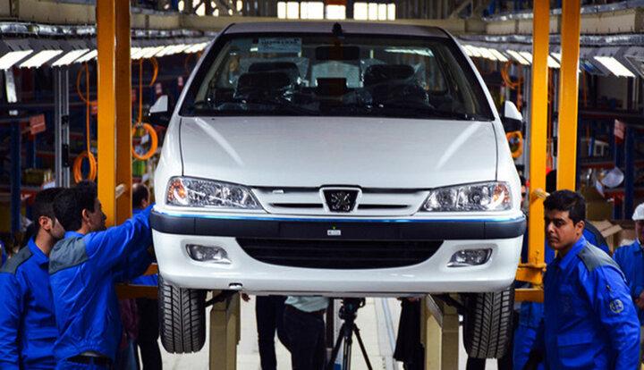 نتایج قرعهکشی پیشفروش ایران خودرو اعلام  شد+ فهرست نتایج
