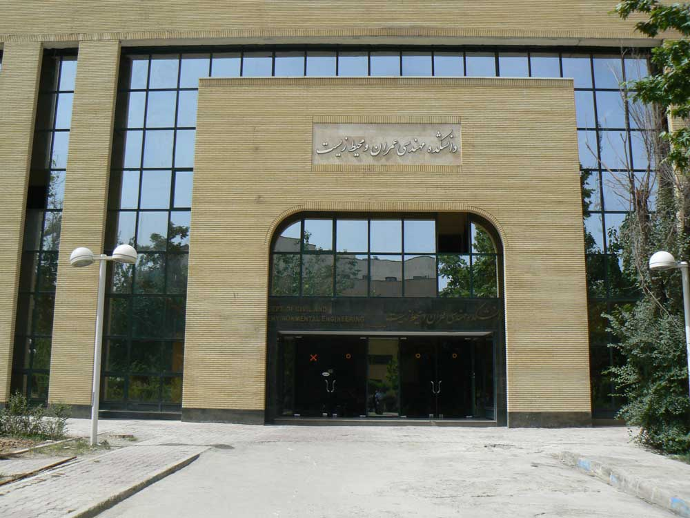 بهترین دانشگاههای ایران در رشته عمران