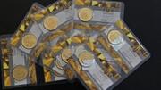 قیمت انواع سکه و طلا ۲۰ مهر ۱۴۰۰ / سکه چقدر ارزان شد؟