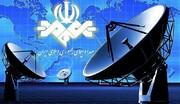درآمد میلیاردی صداوسیما از تبلیغات جنجالی شد/ درآمد صدا و سیما از تبلیغات پخش فوتبال چقدر است؟