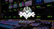 عذرخواهی مجری جنجالی از طرفداران استقلال / فیلم