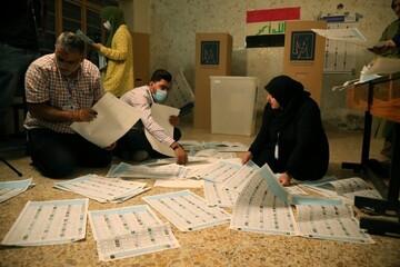 ورود ۹۷ زن به پارلمان جدید عراق برای اولین بار