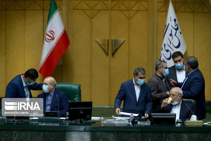 اعلام وصول طرح به رسمیت شناختن طب سنتی ایرانی در قوانین کشور