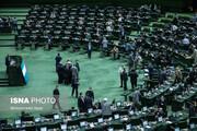 خبر جدید مجلس درباره لایحه رتبه بندی معلمان
