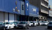 زمان قرعهکشی جدیدترین حراج ایران خودرو مشخص شد + قیمت محصولات در بازار