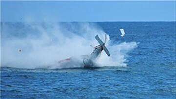 کشف لاشه هواپیمای سقوط کرده در آبهای نوشهر / فیلم