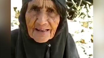بغض پیرزن خوزستانی که همهچیزش زیر آوار زلزله ماند! / فیلم