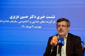 سرطانزا بودن کلوچه معروف ایرانی واقیعت دارد؟