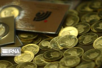 قیمت انواع سکه و طلا ۲۱ مهر ۱۴۰۰ / قیمت انواع سکه کاهش یافت