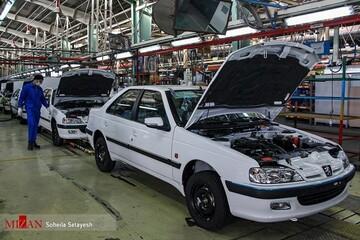 قیمت روز انواع خودرو در بازار / پژو پارس ۲۸۱ میلیون تومان
