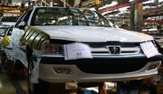 این محصول ایران خودرو را نصف قیمت بازار بخر! / جزییات