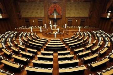 چرا مجلس نمایندگان ژاپن منحل شد؟
