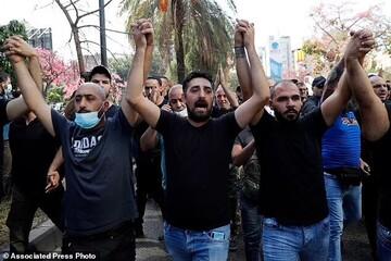 بیروت متشنج شد / ۲۲ نفر در اعتراضات کشته و زخمی شدند