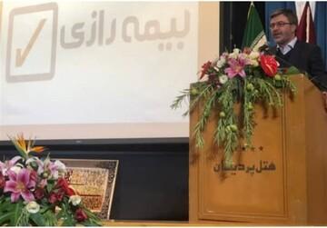 مرکز ارتباط با مشتریان بیمه رازی در مشهد افتتاح شد/ پاسخگویی نوین اولویت بیمه رازی