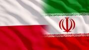 لهستان به ایران واکسن آسترازنکا میدهد