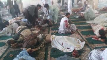 آخرین آمار کشتههای انفجار در مسجد قندهار اعلام شد