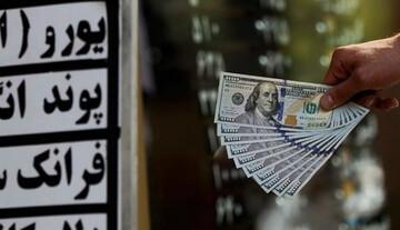 رسیدن قیمت دلار به ۲۸۴ هزار تومان صحت دارد؟