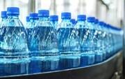 آب معدنی چقدر گران شد؟