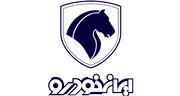 نتایج قرعهکشی فروش فوق العاده ۴ محصولات ایران خودرو / دانلود لیست برندگان