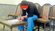 قتل خواننده زیرزمینی با ضربات چاقو در منطقه خلازیر