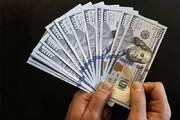 راهکار مجلس برای جایگزینی ارز ۴۲۰۰ تومانی / فیلم