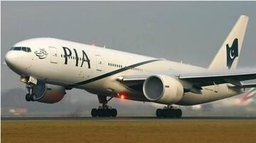 از سرگیری پروازهای پاکستان به افغانستان