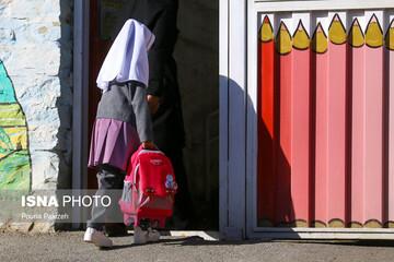 تصمیم تازه درباره نحوه بازگشایی مدارس از اول آبان ۱۴۰۰