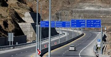 آزادراه تهران - شمال مسدود شد / محور جایگزین و زمان بازگشایی اعلام شد