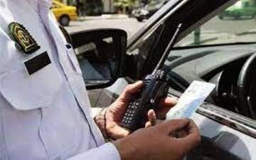 مبلغ جرایم رانندگی گران میشود؟