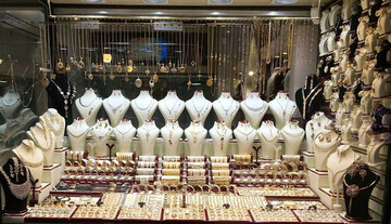 طلا گران شد / آخرین قیمت طلا و سکه در بازار امروز