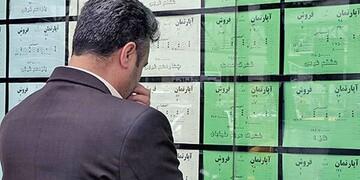 زمان خانهدار شدن مردم از عمر آنها بیشتر شد/  ۳ قرن انتظار برای خرید خانه در تهران!
