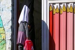 جزئیات نحوه بازگشایی مدارس در آبان ۱۴۰۰