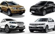 قیمت خودروهای چینی در بازار ایران چند؟ / جدول
