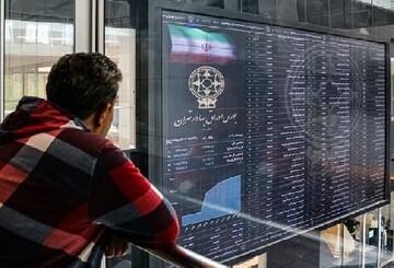 گزارش بورس ۲۵ مهر ۱۴۰۰ / شاخص کل چقدر کاهش یافت؟