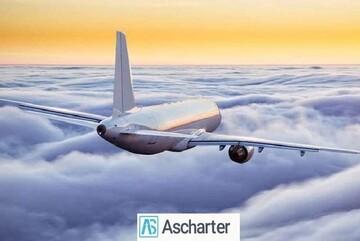 بلیط هواپیما مشهد کیش