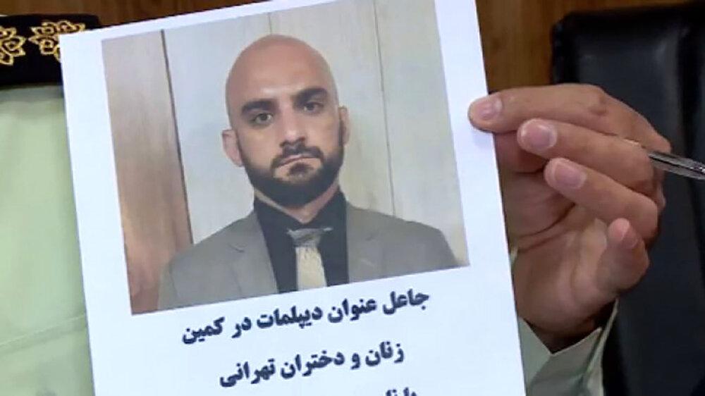 «جیمز» کلاهبردار در تهران دستگیر شد