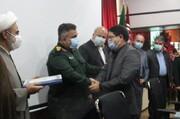 مدیرعامل سازمان توسعه منابع انرژی وزارت دفاع منصوب شد