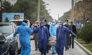 آمار فوتیهای کرونا در تهران ۲۵ مهر ۱۴۰۰ اعلام شد