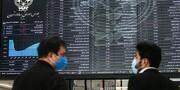 گزارش بورس ۲۶ مهر ۱۴۰۰ / رشد کمرمق شاخص کل در معاملات امروز