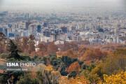هوای تهران سرد می شود  / بارش باران در نیمه شمالی استان