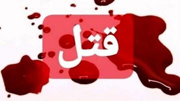ماجرای قتل خواننده افغان در تهران چیست؟ + جزییات