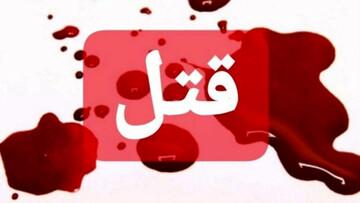 جنایت هولناک در کرج / قاتل: از اتاق همسرم صدای مرد غریبه آمد، او را کشتم!
